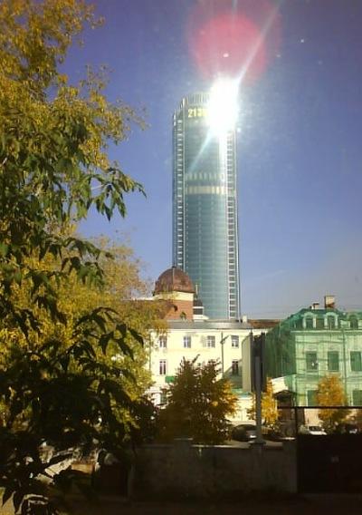 Наталья Стерхова, 21 ноября , Екатеринбург, id58364062
