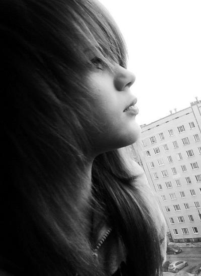 Женя Ильющенкова, Смоленск, id165407193