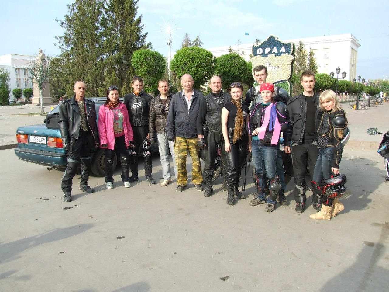 Майские праздники (Казахстан, Россия)