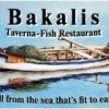 Ресторан БАКАЛИС