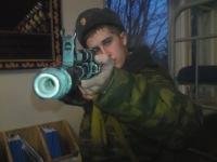 Костя Ермишин, 26 марта , Пенза, id106323866