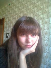 Екатерина Арсентьева, 2 марта 1993, Екатеринбург, id124004103