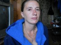 Татьяна Бородина, 17 сентября 1980, Красноярск, id139612262