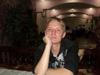 Александр Урусов, 28 июня , Нижний Тагил, id143919382