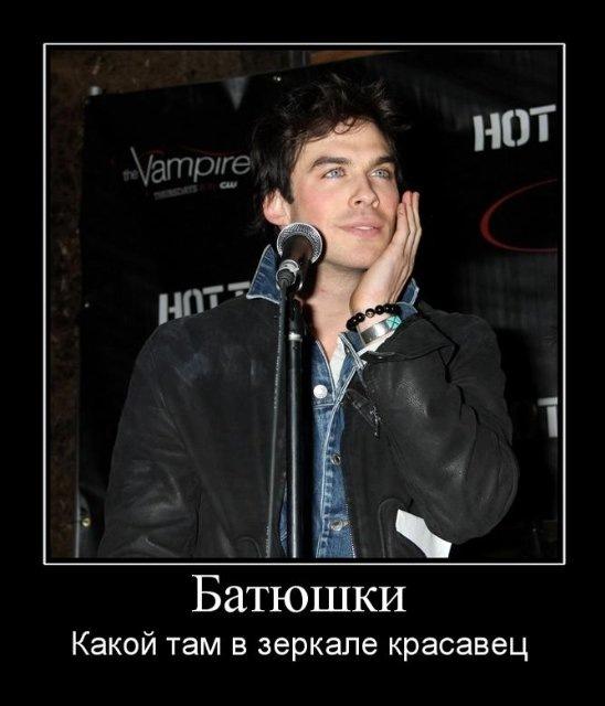 http://cs11224.vkontakte.ru/u84074560/-14/y_31ce0fd8.jpg