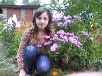 Оксана Ткаченко, 29 ноября 1998, Черкассы, id147915480