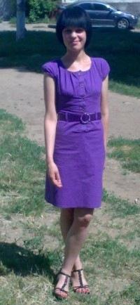 Анна Ларина, 16 ноября 1995, Одесса, id150029450