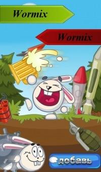 Wormix Wormix, 6 марта 1986, Каменец-Подольский, id170480617