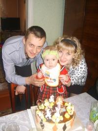 Александра Демидович, Кобрин
