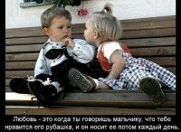 Zara Grigoryan, 4 апреля , Ипатово, id61972660