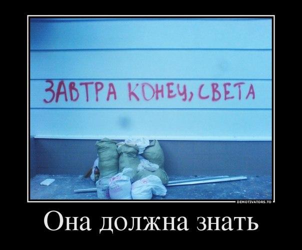 http://cs11225.userapi.com/v11225446/b73/yzksysSP-bA.jpg