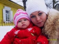 Светлана Дроздова, 22 января 1990, Петрозаводск, id127130520