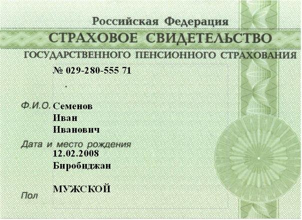 http://cs11226.vkontakte.ru/u7144492/92762169/x_a4ffe63f.jpg