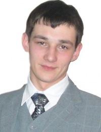 Александр Игнатьев, 26 сентября , Йошкар-Ола, id92181443