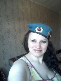 Вероника Пухова-Пчелинцева, 9 сентября , Москва, id131504768