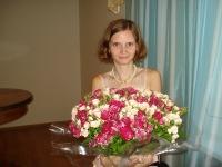 Юлия Дрегалина, Владимир, id143037291