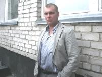 Евгений Греков, 23 октября , Бийск, id150147691