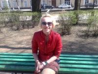 Анастасия Прохоренкова, 9 июля 1989, Смоленск, id150558360
