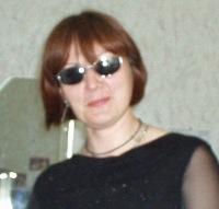 Toma Guman, 6 марта 1992, Киев, id156063100