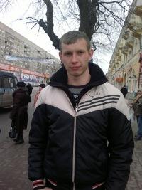 Макс Аралов, 17 января , id61849163