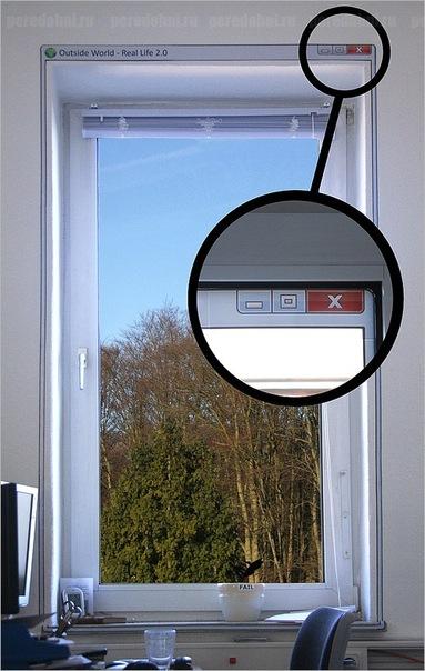 Правильное оформление вашего окна