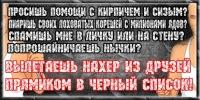Андрей Демьянов, 5 мая 1996, Казань, id114346628