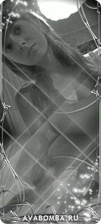 Юляшка Топилина, 19 июля 1976, Иловля, id122850499