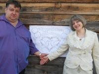Владимир Шаповалов, 19 мая , Красноярск, id97243010