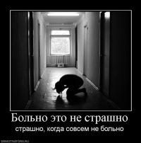 Antuan Malekov, Киев, id105471096
