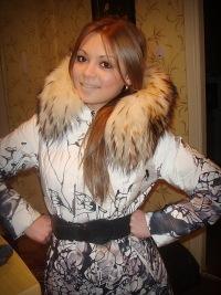 Екатерина Куркина, 24 декабря 1993, Харьков, id159302863
