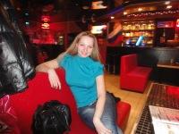 Наталья Плахова, 8 февраля , Санкт-Петербург, id5188269
