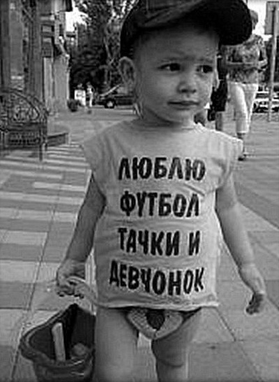 Саня Бигун, 26 сентября 1997, Николаев, id112140698