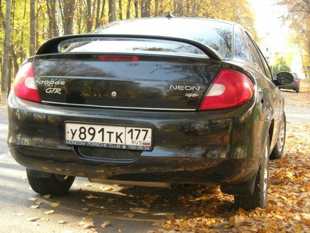 http://cs1123.vkontakte.ru/u246319/1780773/x_2366605b.jpg