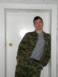 Влад Макаров, 31 января 1996, Омск, id121168809