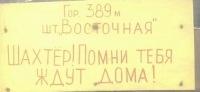 Иван Ермошин, 1 июля 1985, Киев, id74234922
