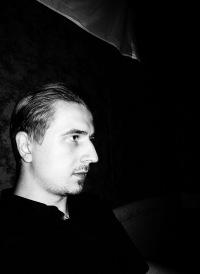 Александр Милосавлевич