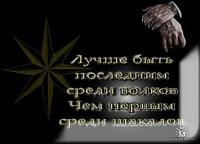 Ashot Mirzoyan, 26 сентября 1990, Омск, id127904784