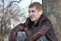 Павел Кретов, 6 октября , Серпухов, id29082445