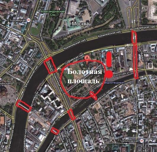 Субботний митинг в Москве