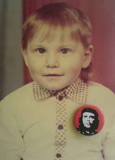 Никита Клименко, 19 октября 1992, Ростов-на-Дону, id85480210