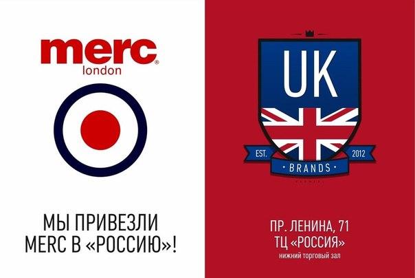 Стильная футболка с надписью merc london. .  Доступные цвета и размеры.