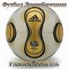 Футбол Дрогобиччини