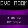 EVO-ROOM натяжные потолки и наливные полы