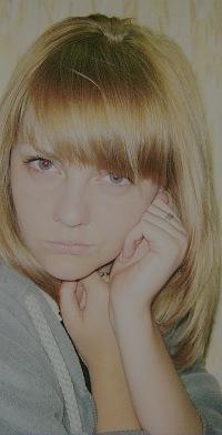 Вероника Есергенова, Сатпаев