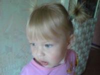 Мария Кожевникова, 17 марта , Витебск, id129024637