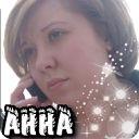 Анна Чаплыкина, Новосибирск, id144472754