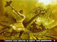 Евпатий Коловрат, 15 марта 1968, Москва, id158964247