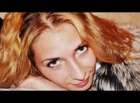 Нелля Скромная, 17 мая 1989, Ульяновск, id25427116