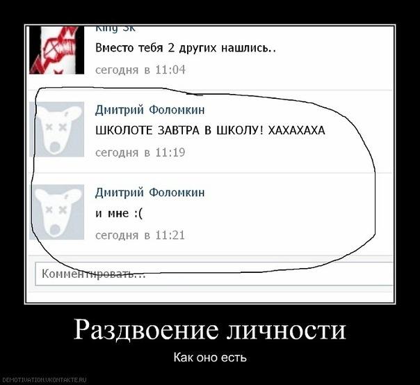 Захотела принять красивые русские девушки список перекатил
