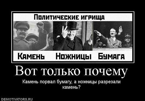 Михаил лермонтов интересные факты твои порошочки